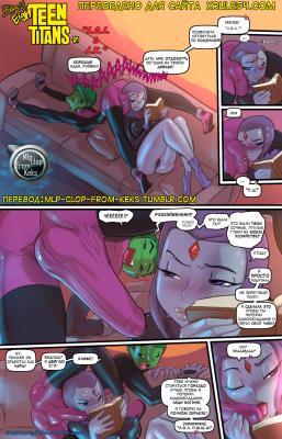 Barely EighTeen Titans-01 BurnButt