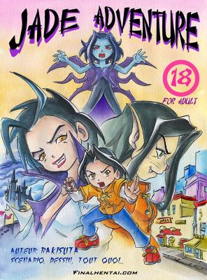 Jade Adventure (French) 001 - COVER FRONT BurnButt