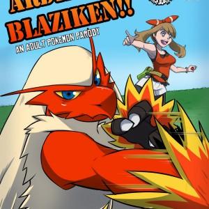 Blaziken Burst!! - 00 BurnButt
