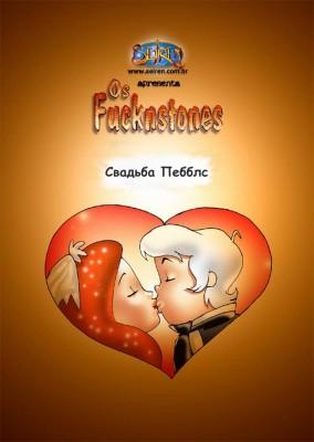 001 Os FucknStones Capter 2 (RUS) - Part 1 -  Page000 Cover BurnButt
