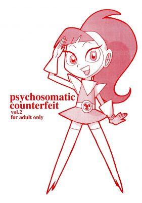 Ex Atomic Betty Vol. 2 - 01 Cover BurnButt