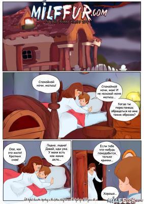Winny The Poop (RUS) - Part.1 page01 BurnButt