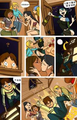 Intercourse (Chi) - page01 BurnButt