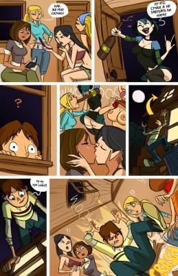 Intercourse (RUS) - page01 BurnButt
