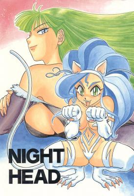 Night Head (Japanese) - 001 Cover Front BurnButt