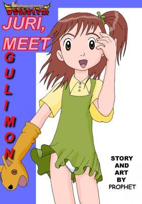 Jurl Meet Guilmon (English) - page00 Cover BurnButt