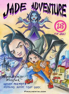 Jade Adventure (English) 001 - COVER FRONT BurnButt
