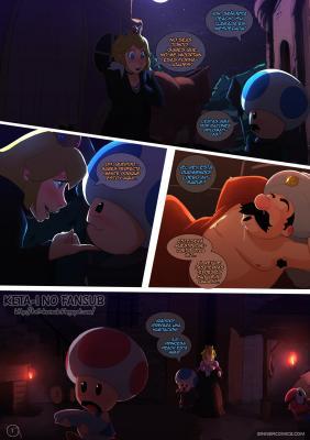 Princess Peach (Spanish) - page01 BurnButt