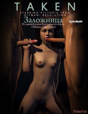 Taken (Russian) - page00 Cover BurnButt