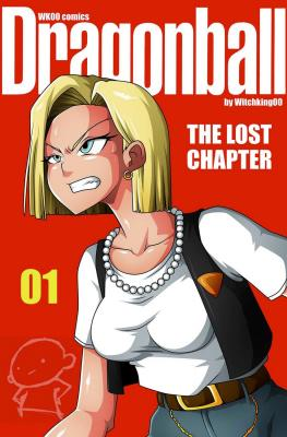 The Lost Chapter 1 (English) - page00 Cover BurnButt