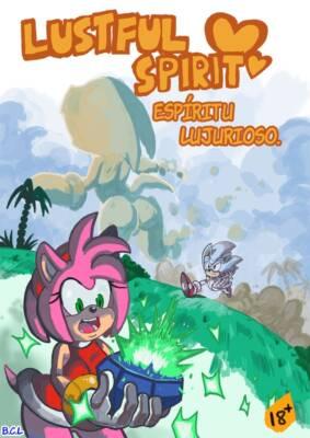 Lustful Spirit (Spanish) - page00 Cover BurnButt