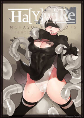 Ha[Y]wiRe (English) - page00 Cover BurnButt