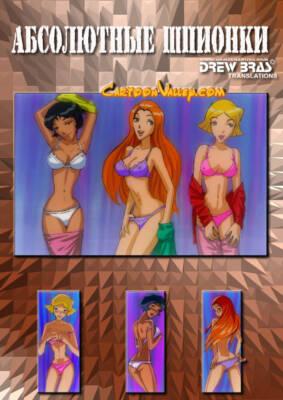 Triple Attack (Russian) - page00 Cover BurnButt