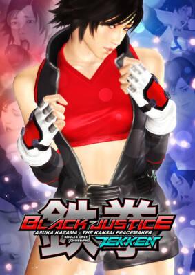 Tekken Black Justice 1 - Asuka K. The Kansai P. (Chinese) - p00 Cover BurnButt