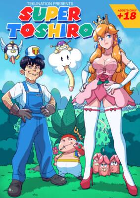Super Toshiro Bro. (English) - page00a Cover BurnButt