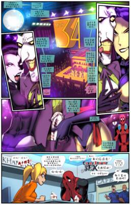 Crazy Insane Sex (Chinese) - page01 BurnButt