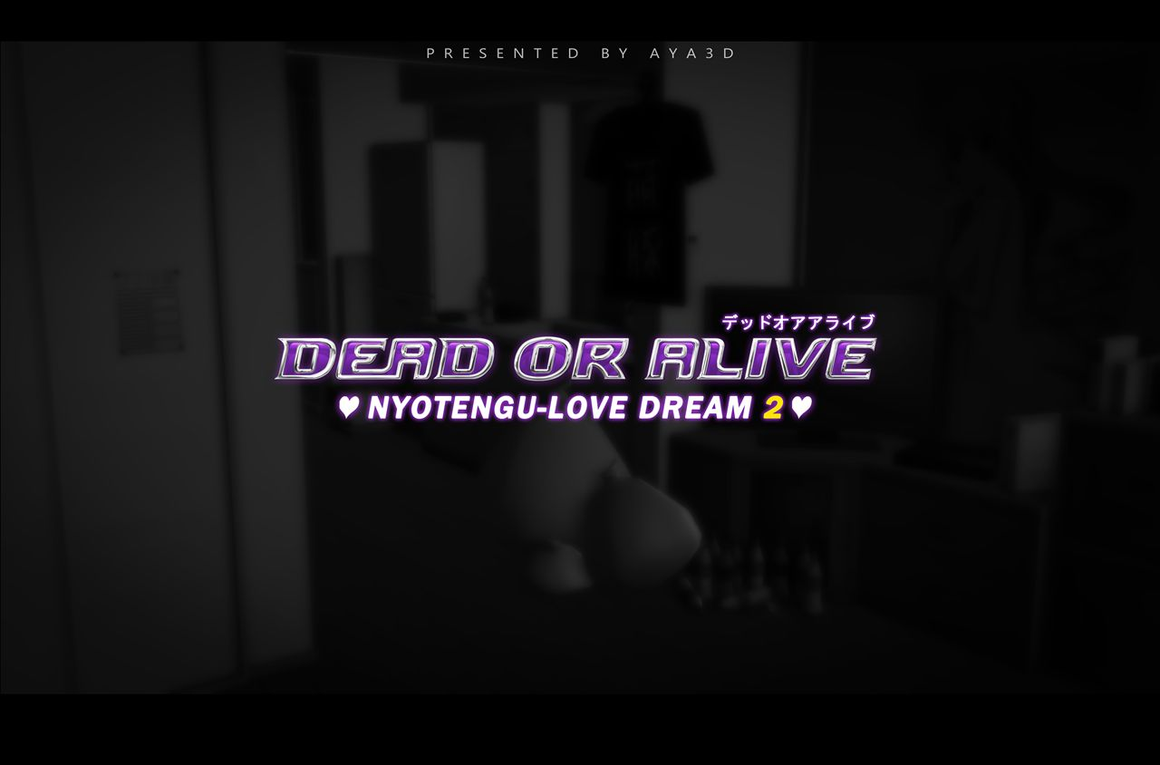 Nyotengu-Love Dream 2 (English) - page00 Title Dead or Alive,  xxx porn rule34