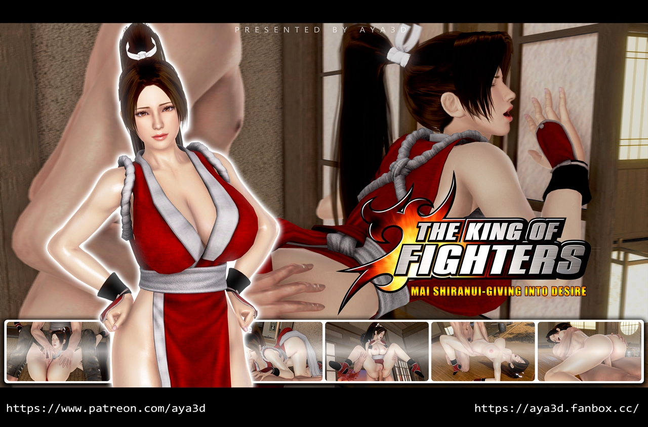 Mai Shiranui-Giving Into Desire (Chinese) - page00 Cover Dead or Alive,Fatal Fury,King of Fighters,Street Fighter,  xxx porn rule34