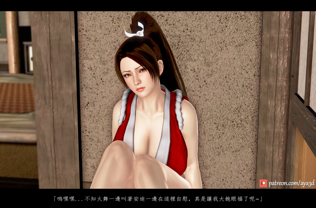 Mai Shiranui-Giving Into Desire (Chinese) - page08 Dead or Alive,Fatal Fury,King of Fighters,Street Fighter,  xxx porn rule34