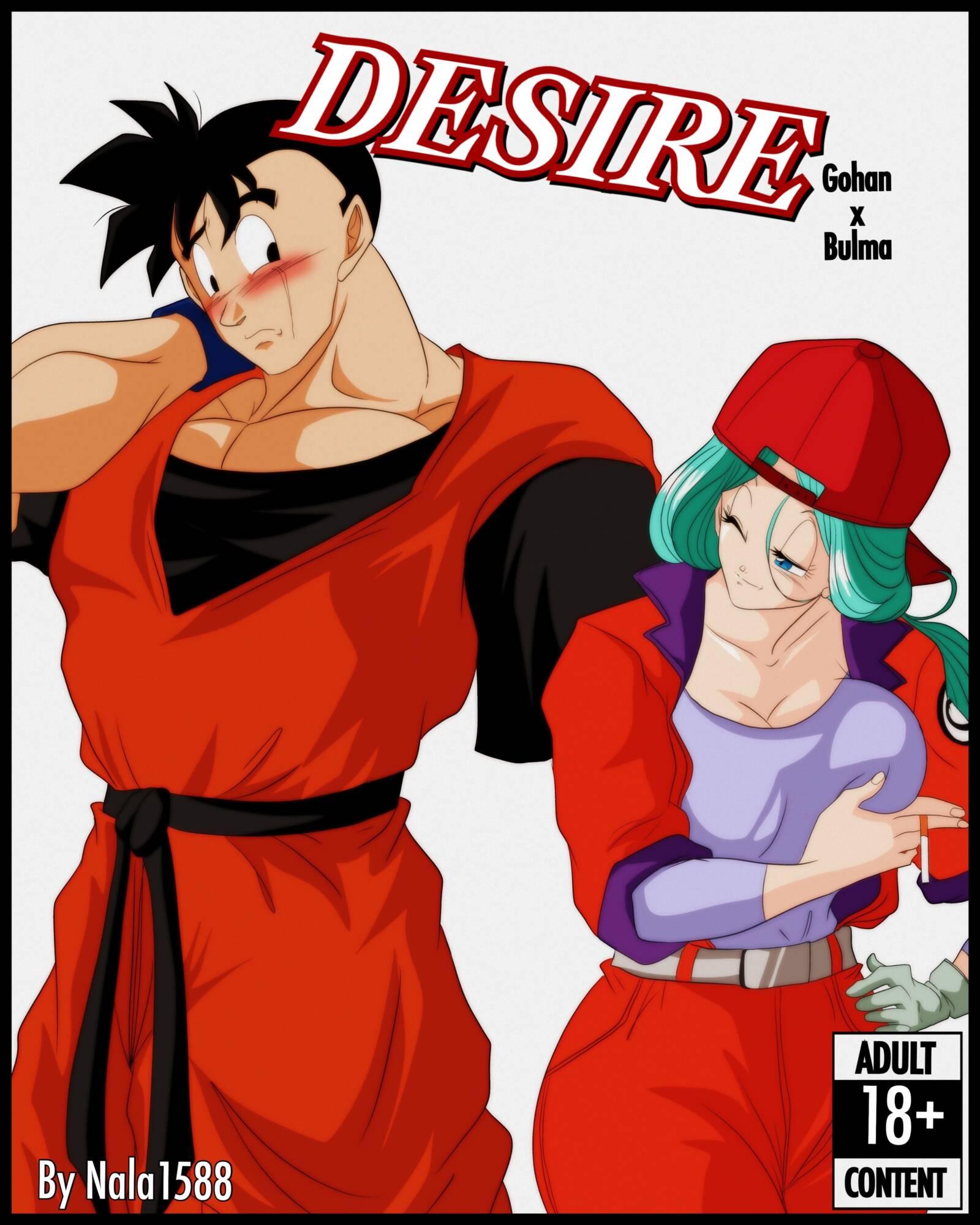 Desire - Gohan x Bulma (English) - page00 Cover Dragon Ball,  xxx porn rule34