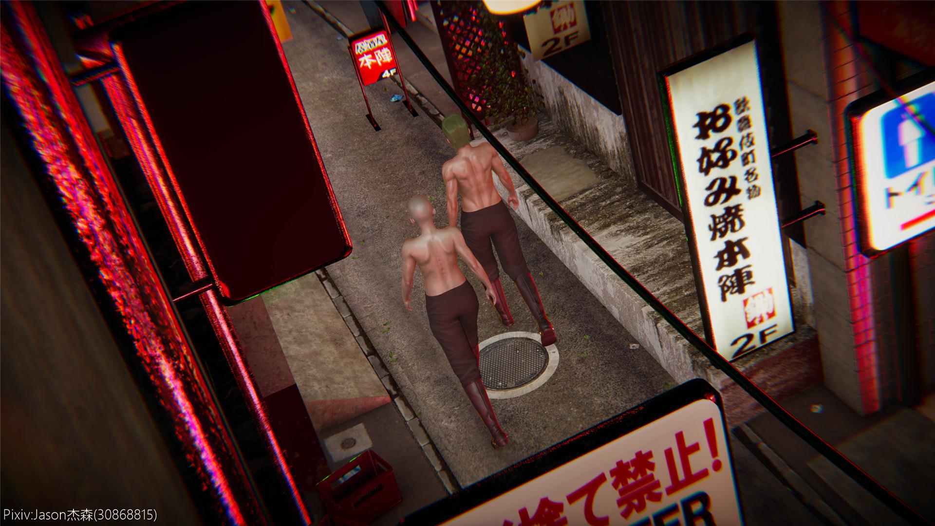 Roaming Rhapsody - 4 天使陨落(上) (Chinese) - page01 Naruto,  xxx porn rule34