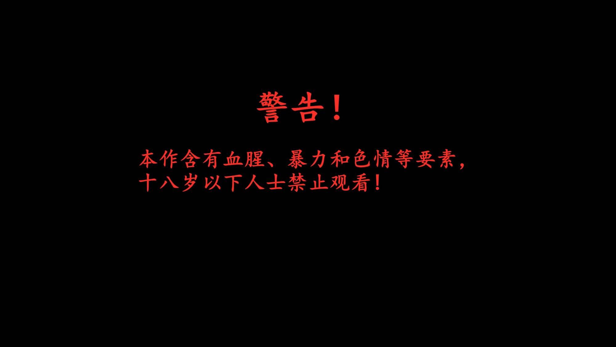 漫游狂想曲 - 6 纲手最期 (Chinese) - page001 Naruto,  xxx porn rule34