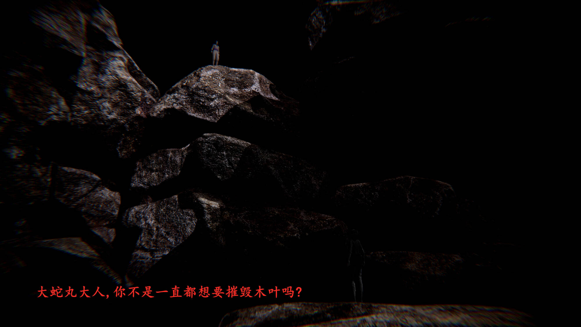 漫游狂想曲 - 6 纲手最期 (Chinese) - page004 Naruto,  xxx porn rule34