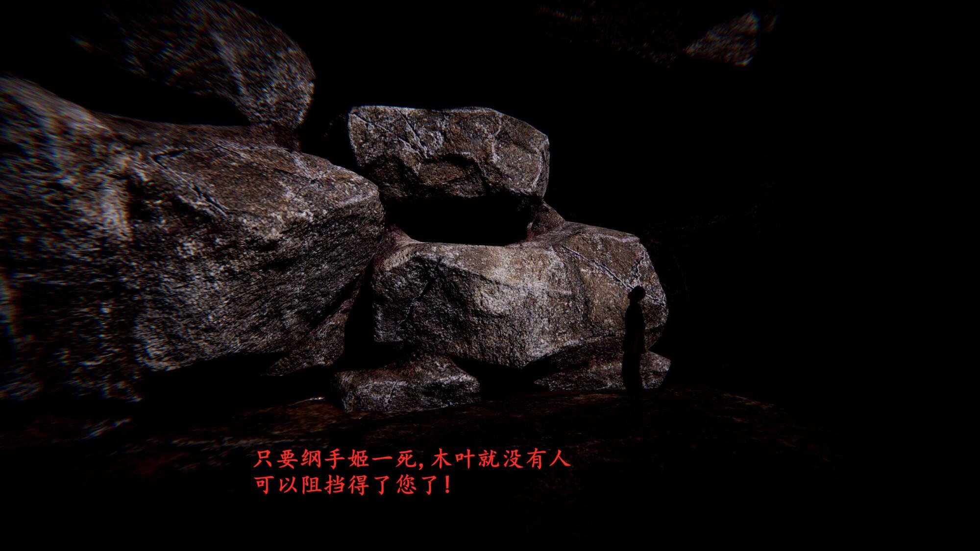 漫游狂想曲 - 6 纲手最期 (Chinese) - page006 Naruto,  xxx porn rule34