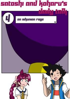 Satoshi and Koharu's Daily Talk 4 - An Ishunian Rage (English) - page00 Cover BurnButt