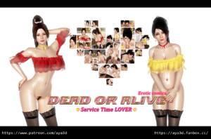 Mai&Momiji - Service Time LOVER (English) - page00 Cover BurnButt