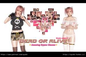 Honoka-Amazing Hypno Glass (Chinese) - page00 Cover BurnButt