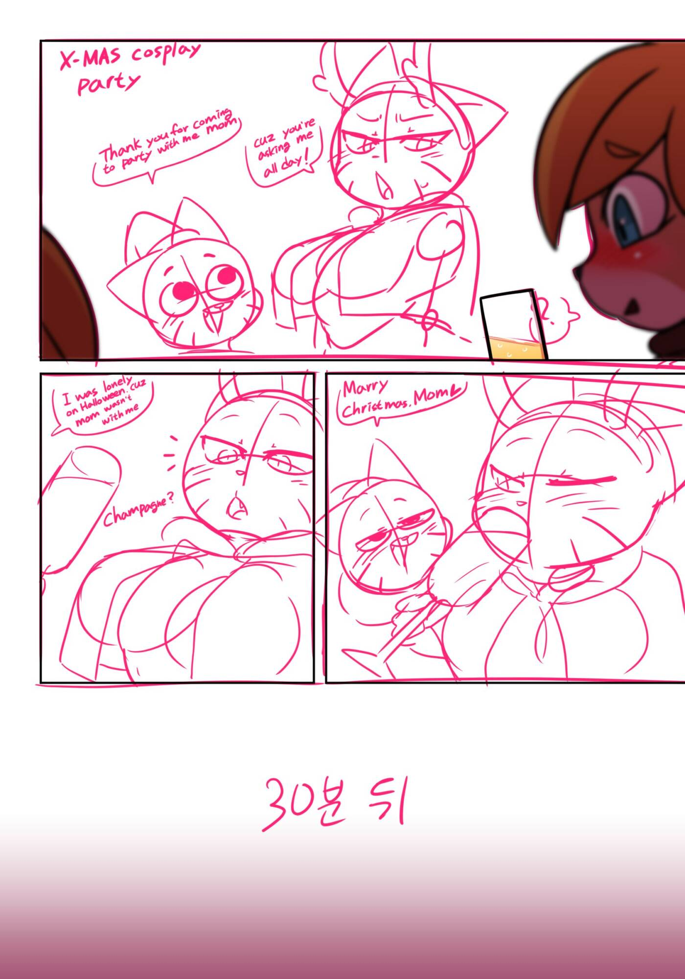 Lusty World of Nicole - Thanksgiving + Christmas (English) - page06 Sketch Amazing World Of Gumball,  xxx porn rule34