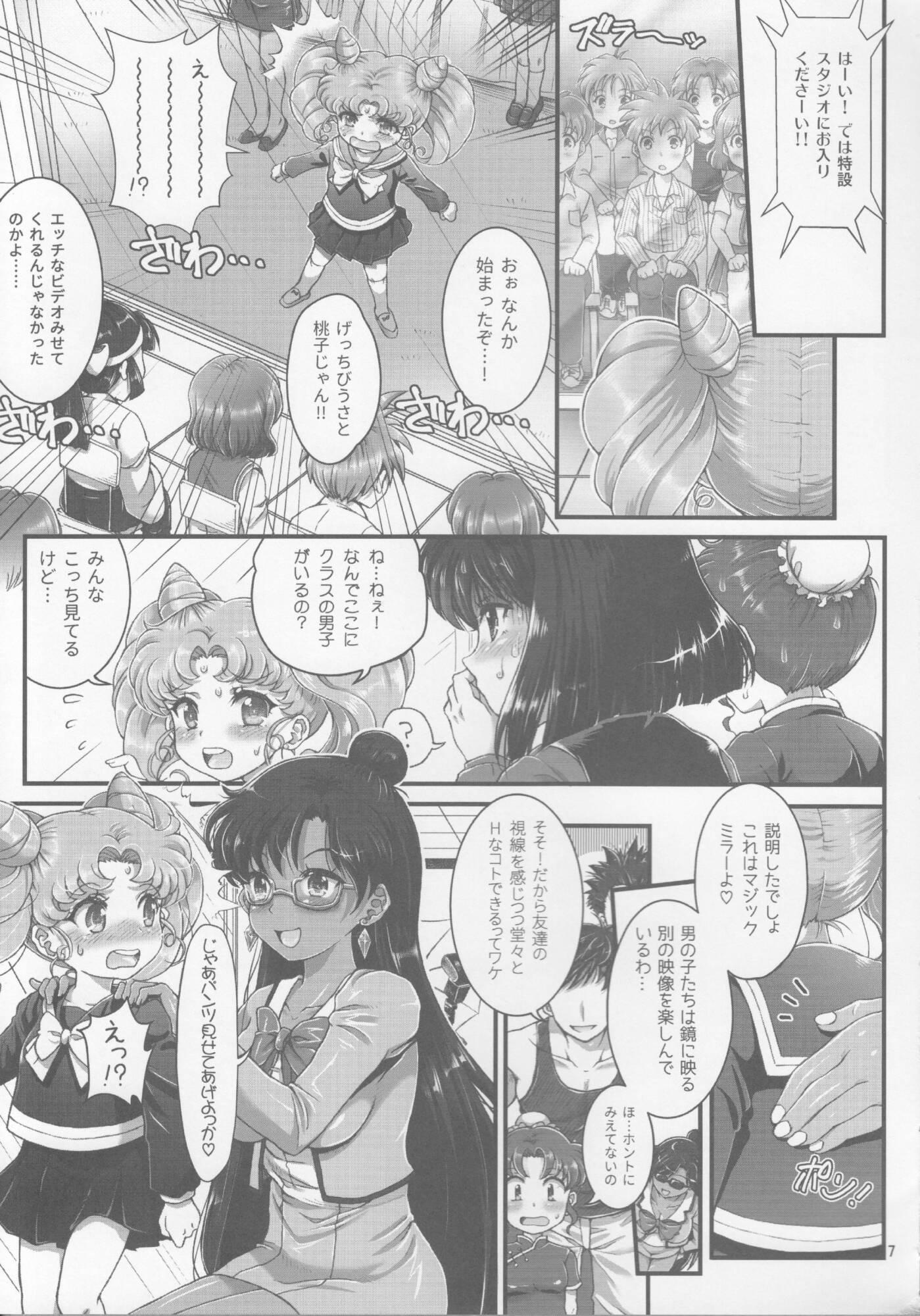 Sailor AV Kikaku (Japanese) - page07 Sailor Moon,  xxx porn rule34