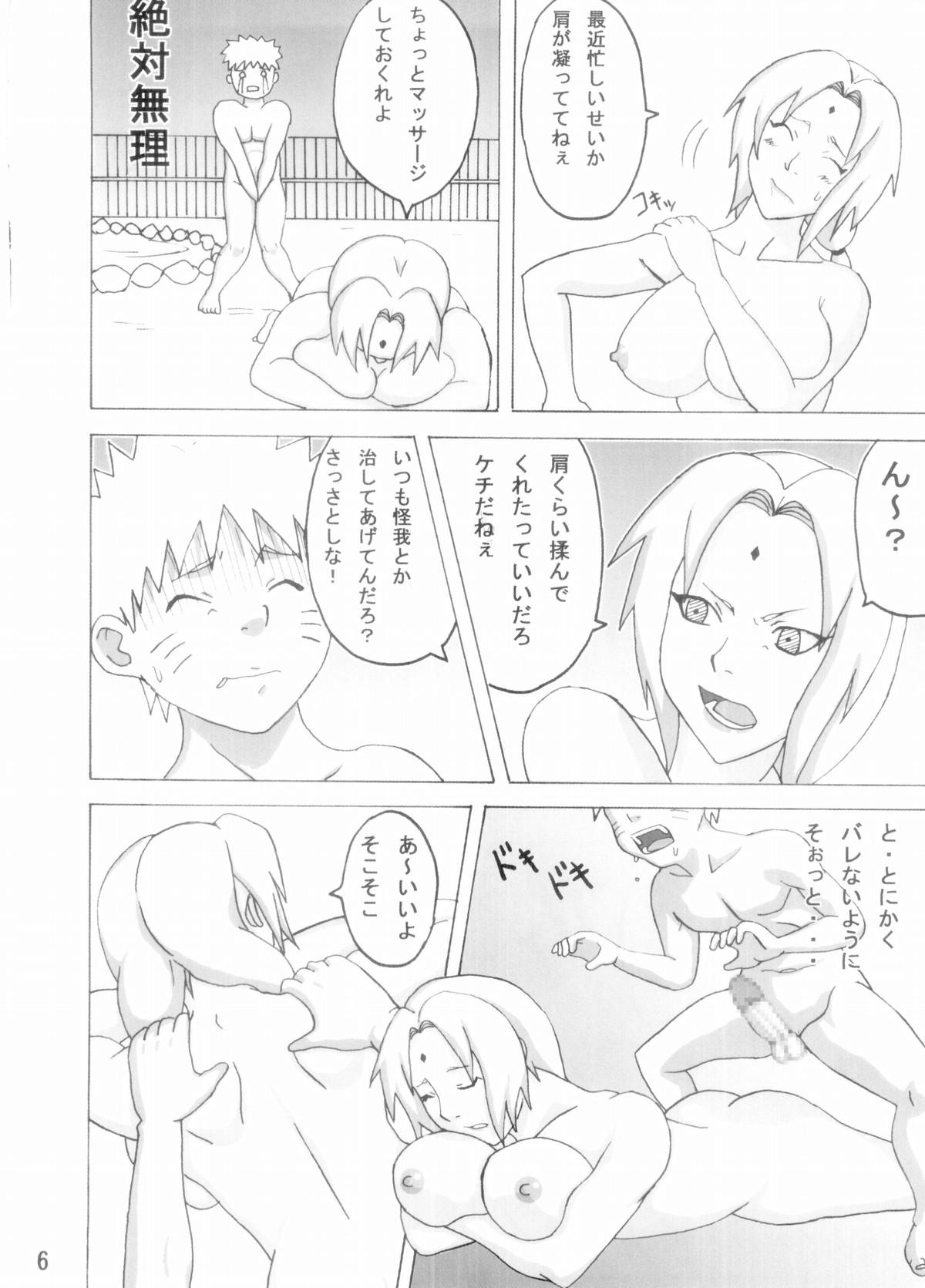 Kibun wa mou Onsen (Japanese) - page06 Naruto,  xxx porn rule34