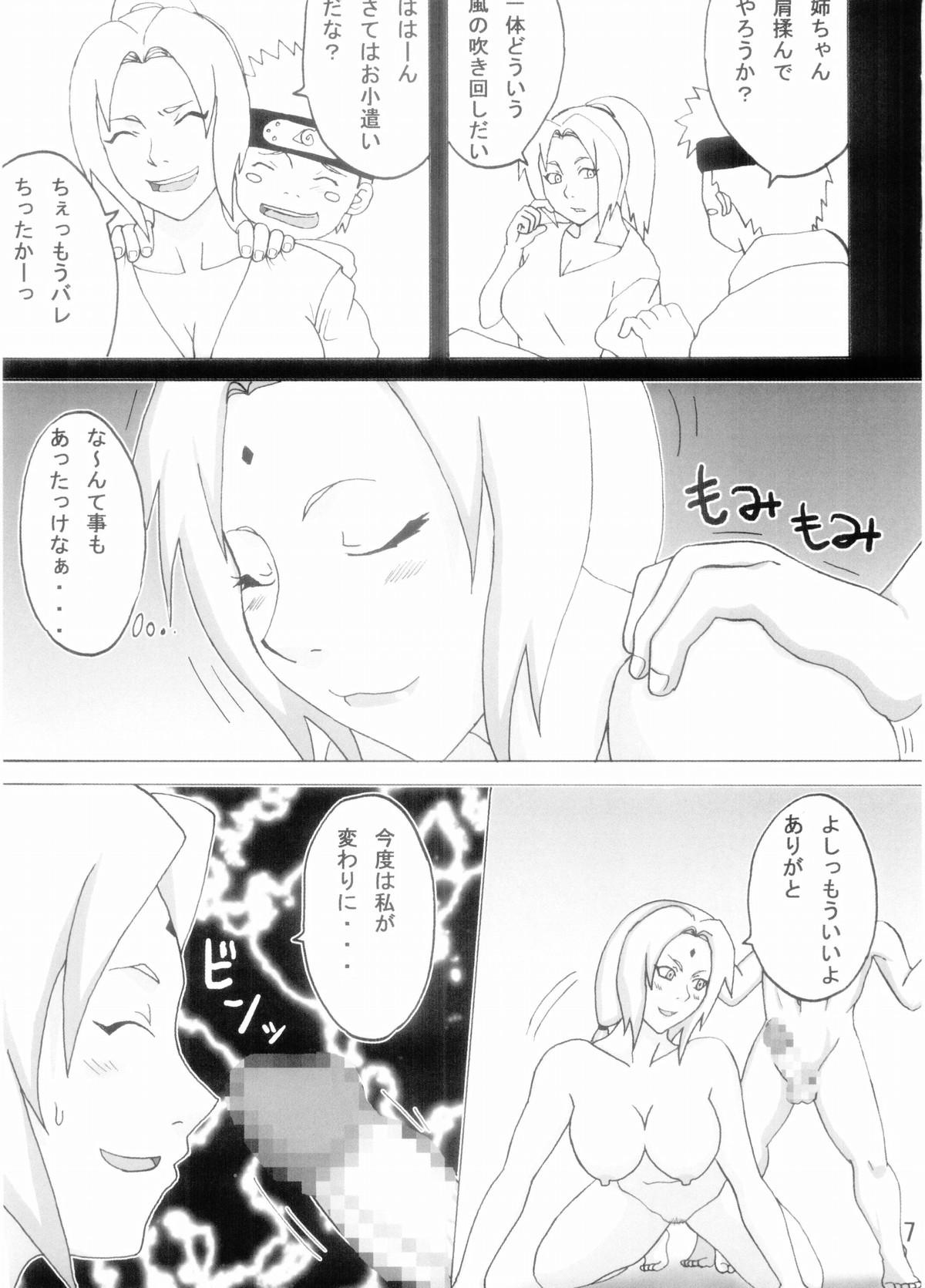 Kibun wa mou Onsen (Japanese) - page07 Naruto,  xxx porn rule34