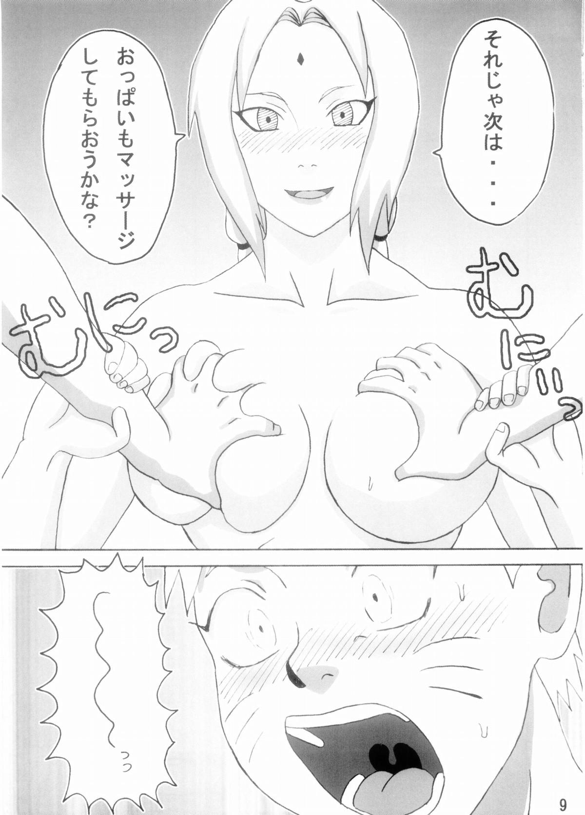 Kibun wa mou Onsen (Japanese) - page09 Naruto,  xxx porn rule34