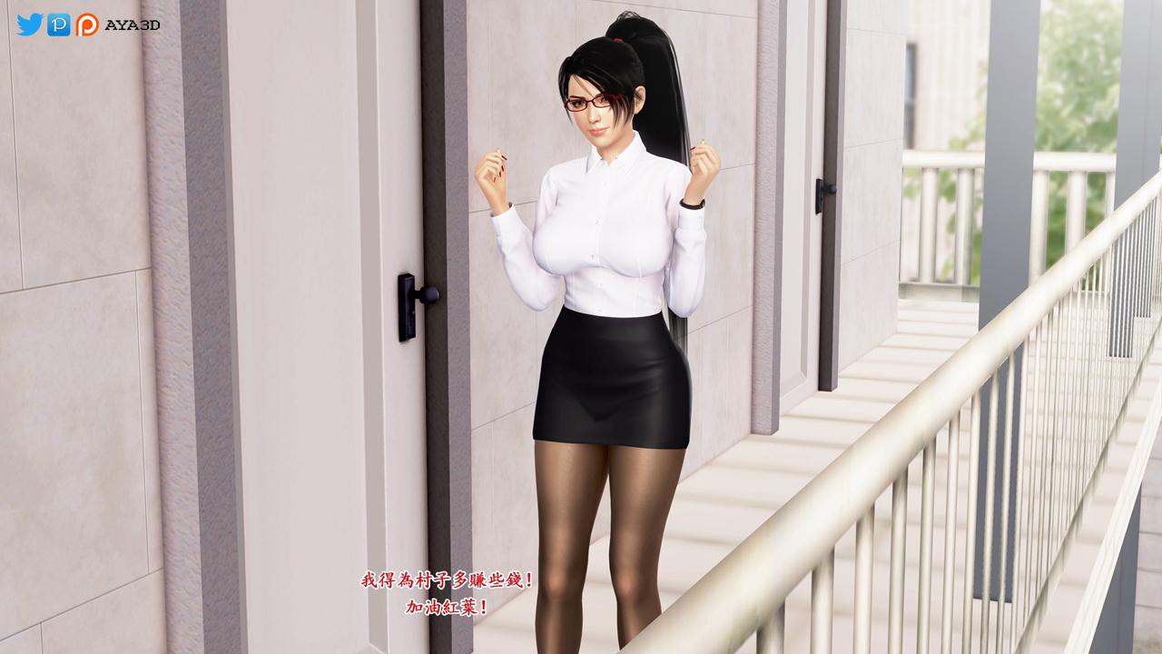 Momiji - Pretty Tutor (Chinese) - page03 Dead or Alive,  xxx porn rule34