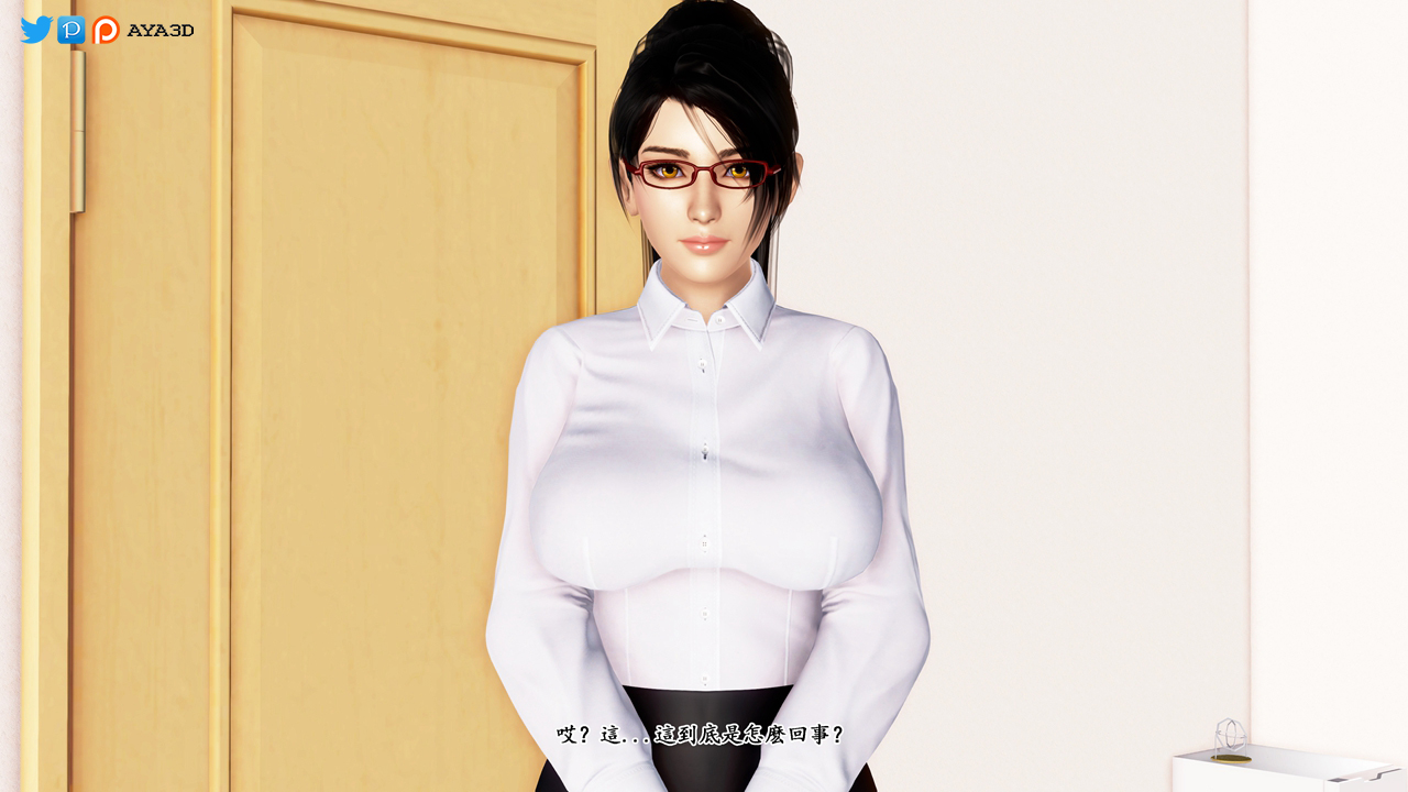 Momiji - Pretty Tutor (Chinese) - page05 Dead or Alive,  xxx porn rule34