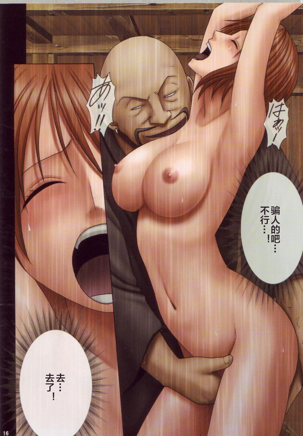 Nami Sai Chapter 1 (Chinese) - page16 One Piece,  xxx porn rule34