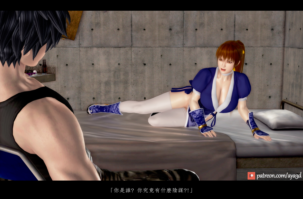 Kasumi - Lost Night (Chinese) - page02 Dead or Alive,  xxx porn rule34