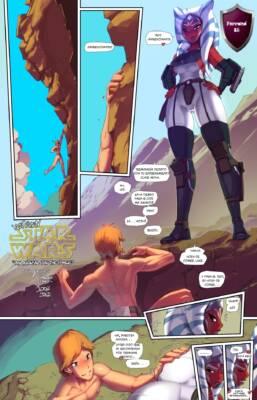 Not Even Star Wars Arousal (Spanish) - page01 BurnButt