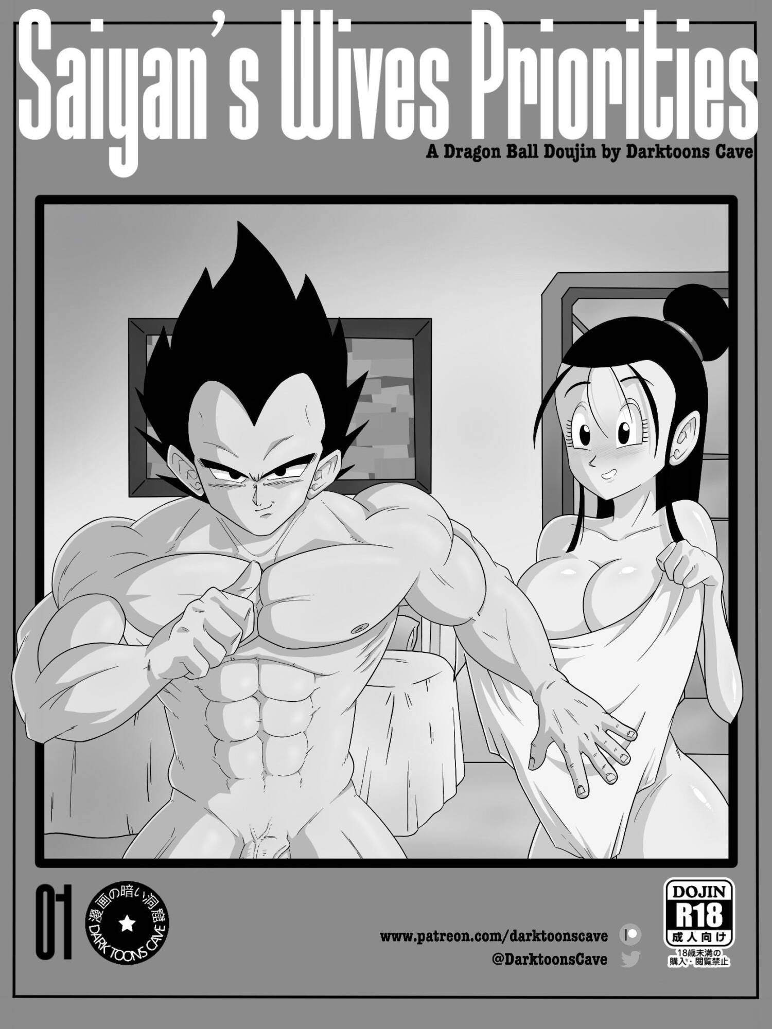 Saiyan's Wives Priorities (Korean) - page00b Cover Dragon Ball,  xxx porn rule34