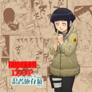 Ninja Izonshou Vol. 3 (Russian) - page00 Cover BurnButt