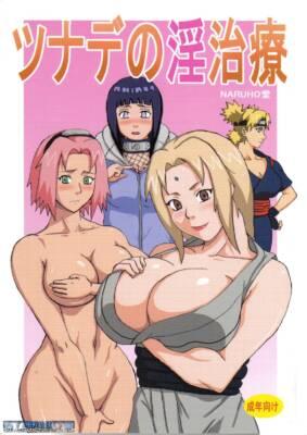 Tsunade's Sexual Therapy (Italian Mono) - page00 Cover BurnButt