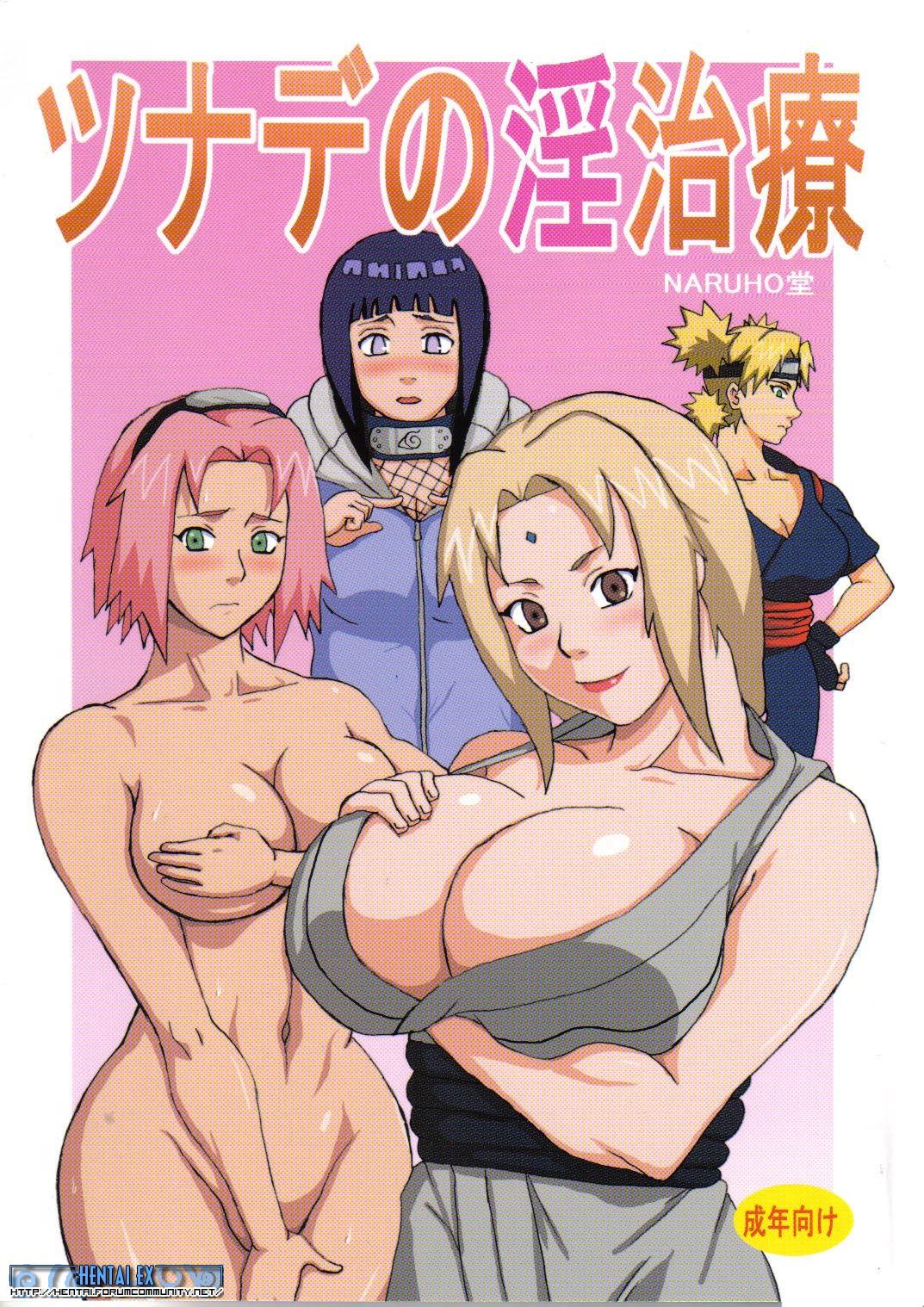Tsunade's Sexual Therapy (Italian Mono) - page00 Cover Naruto,  xxx porn rule34
