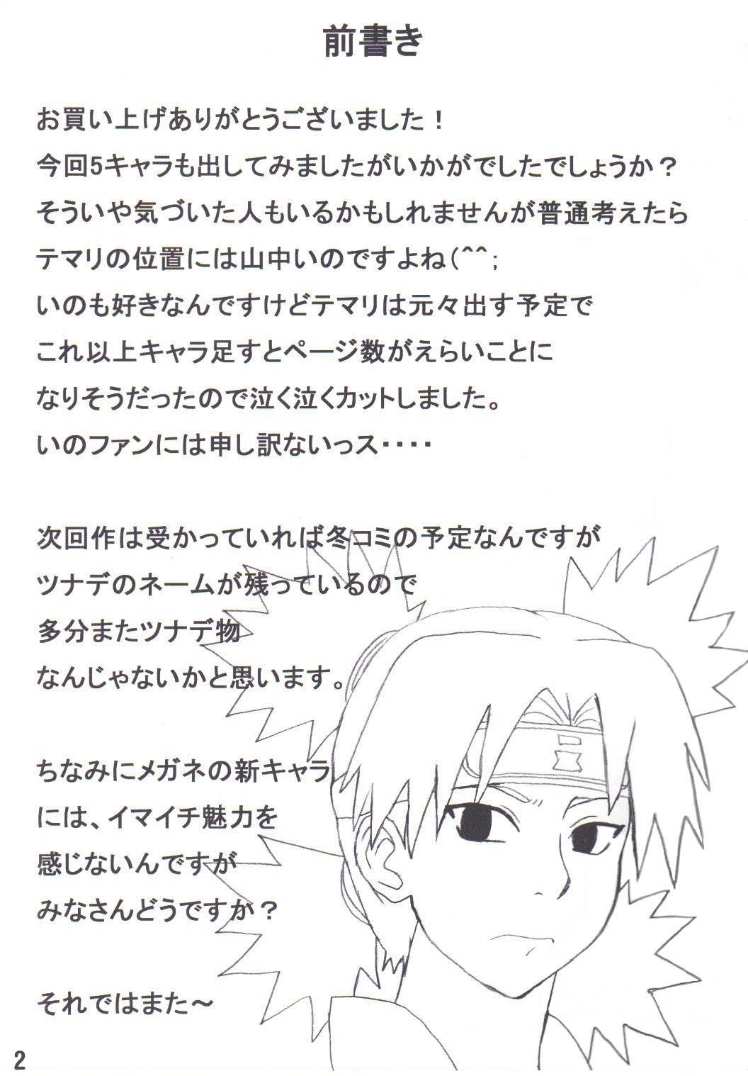Tsunade's Sexual Therapy (Italian Mono) - page02 Info Naruto,  xxx porn rule34