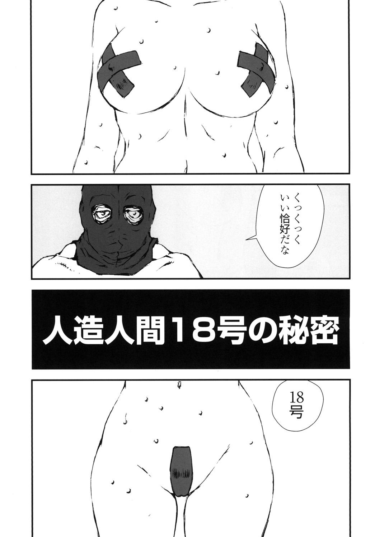 18+ 2 (Japanese Mono) - page005 Dragon Ball,  xxx porn rule34