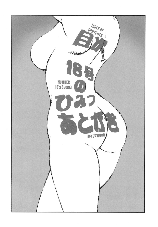 18+ 2 (Italian Mono) - page004 Dragon Ball,  xxx porn rule34