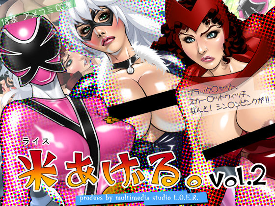 Kome Ageru Vol. 2 (00) - page00.00 Cover Crossover,Marvel Universe,Power Rangers,Spider-Man,X-Men,  xxx porn rule34