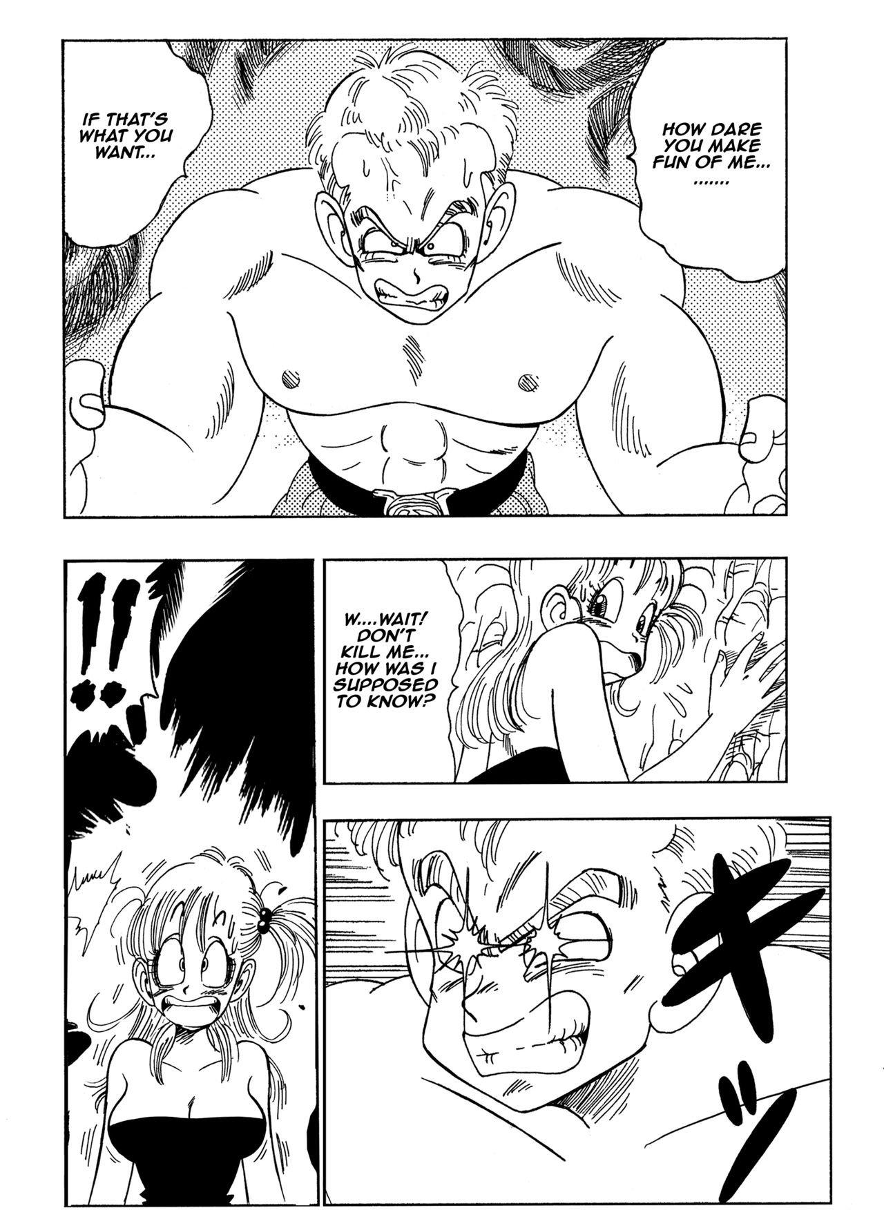 General Blue vs. Bulma (English) - page03 Dragon Ball,  xxx porn rule34